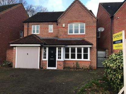 4 Bedrooms Detached House for sale in Rockery Close, Leicester, Leicestershire