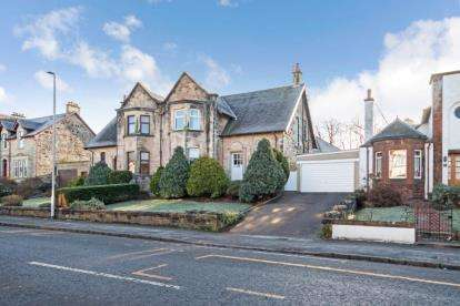 3 Bedrooms Semi Detached House for sale in Holehouse Road, Kilmarnock, East Ayrshire