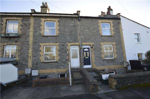 3 Bedrooms Terraced House for sale in Hambrook Lane, Stoke Gifford, BRISTOL, BS34 8QD