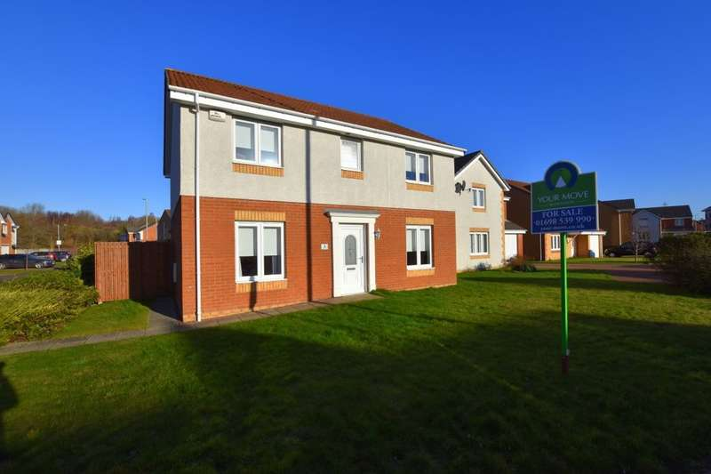 4 Bedrooms Detached House for sale in Shepherds Way, Cambuslang, Glasgow, G72