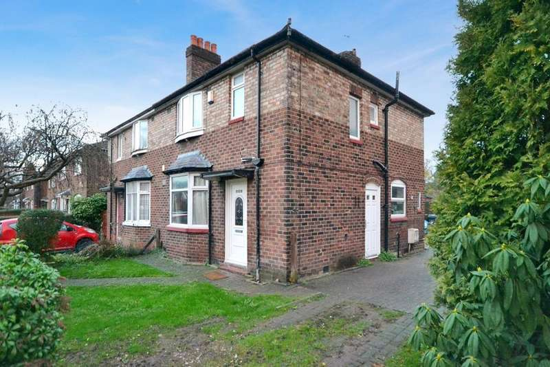 3 Bedrooms Semi Detached House for sale in Parrs Wood Road, Withington