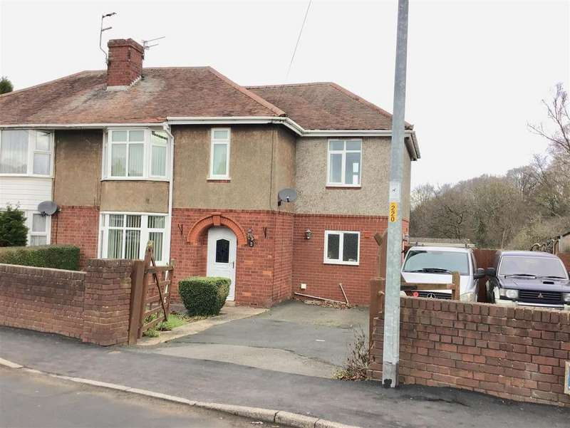 4 Bedrooms Semi Detached House for sale in Victoria Road, Madeley, Telford