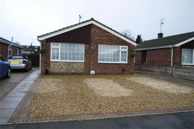 3 Bedrooms Detached Bungalow for sale in Howard Way, Market Harborough, Leicestershire