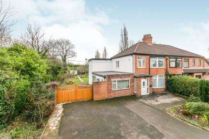 4 Bedrooms Semi Detached House for sale in Liverpool Road, Moston, Chester, Cheshire, CH2
