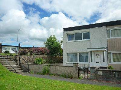 2 Bedrooms End Of Terrace House for sale in 17 Fairford Court, Lochside, Dumfries DG2