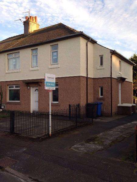 2 Bedrooms Flat for sale in McKinlay Crescent, Irvine, North Ayrshire, KA12 8DP