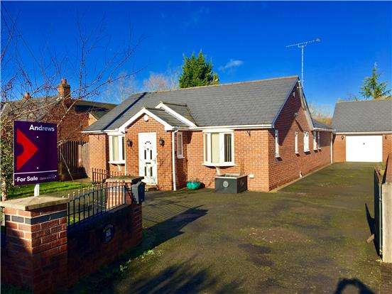 3 Bedrooms Detached Bungalow for sale in Malvern View, Prince Crescent, Staunton, GLOUCESTER, GL19 3RF