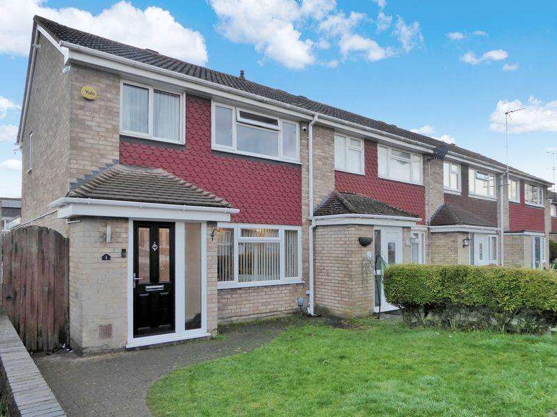 3 Bedrooms End Of Terrace House for sale in Cheyne Close, Dunstable