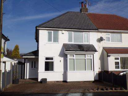3 Bedrooms Semi Detached House for sale in Kings Walk, Leicester Forest East, Leicester, Leicestershire