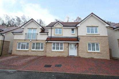 5 Bedrooms Detached House for sale in Leggatston Avenue, Glenmill Estate, Glasgow