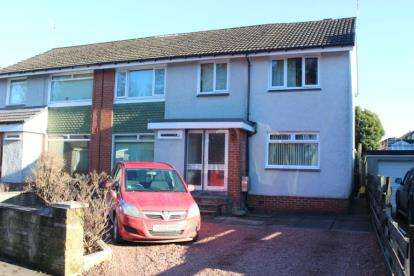 3 Bedrooms Semi Detached House for sale in Inchconnachan Avenue, Balloch