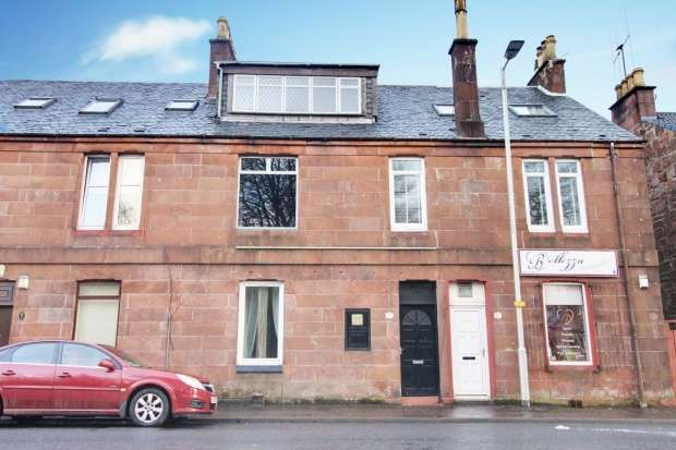 2 Bedrooms Apartment Flat for sale in Avenue Place, Alexandria, Dunbartonshire, G83 0EP