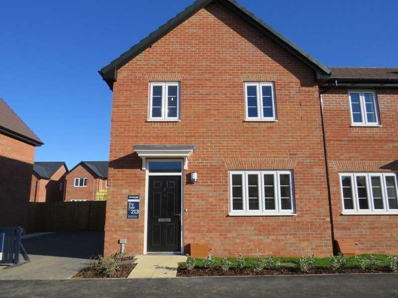 3 Bedrooms End Of Terrace House for sale in Soundy Paddock,off Potton Road, Biggleswade SG18 0RQ