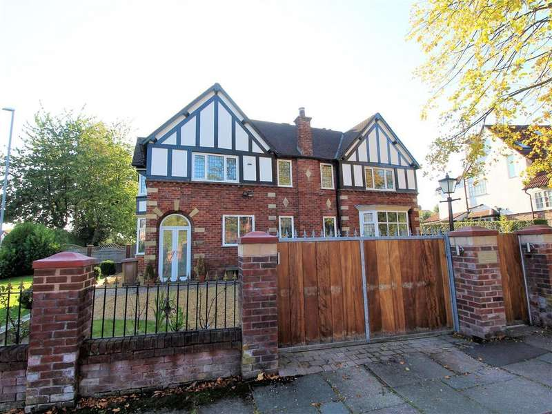 4 Bedrooms Detached House for sale in Woodlands Way, Middleton, Manchester