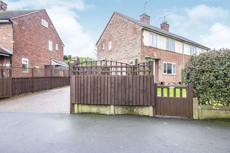 3 Bedrooms Semi Detached House for sale in Brookside, Burbage, Hinckley, LE10
