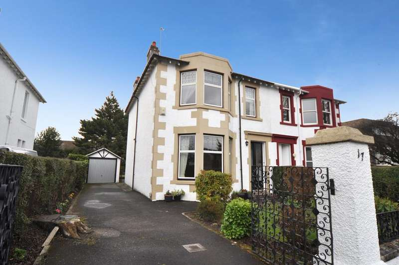 3 Bedrooms Semi Detached House for sale in 17 Letham Drive, Newlands, G43 2SL