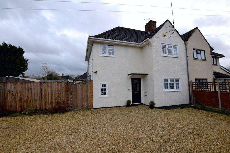 2 Bedrooms Semi Detached House for sale in Carrington Road, Aylesbury