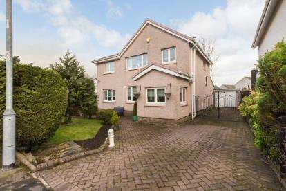 4 Bedrooms Detached House for sale in Westray Place, Bishopbriggs