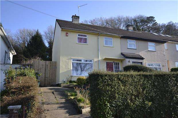 3 Bedrooms End Of Terrace House for sale in Blaisdon Close, BRISTOL, BS10 7BW
