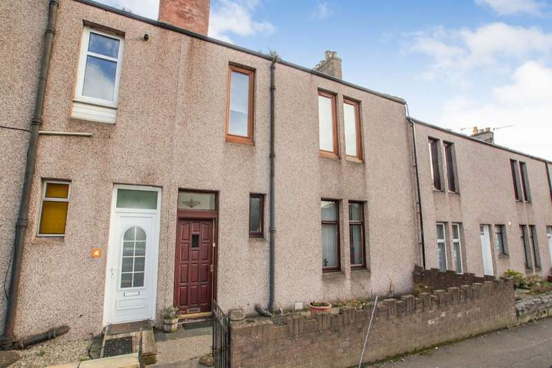 2 Bedrooms Flat for sale in Red Buildings Kennoway Road, Windygates, Leven, KY8