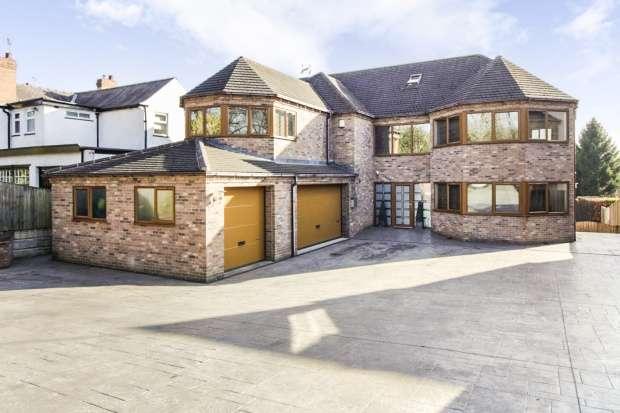 5 Bedrooms Detached House for sale in Wingfield Road, Alfreton, Derbyshire, DE55 7AN