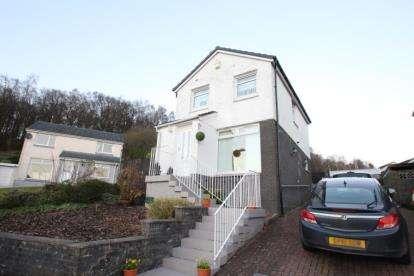 3 Bedrooms Detached House for sale in Lochalsh Crescent, Milton of Campsie, Glasgow, East Dunbartonshire