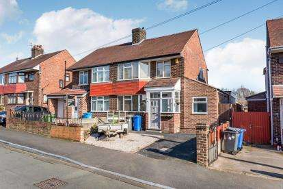 4 Bedrooms Semi Detached House for sale in Marion Drive, Weston, Runcorn, Cheshire, WA7