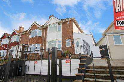 3 Bedrooms Semi Detached House for sale in St. Peters Rise, Headley Park, Bristol