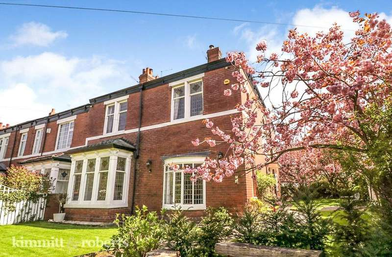 4 Bedrooms End Of Terrace House for sale in Springfield Crescent, Seaham, Co. Durham, SR7