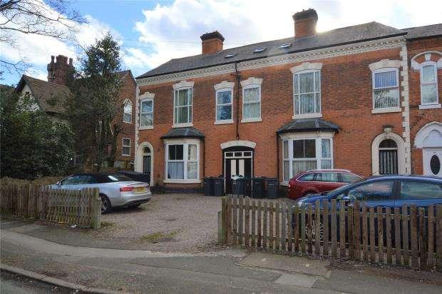8 Bedrooms Detached House for sale in Hunton Hill, Birmingham, West Midlands