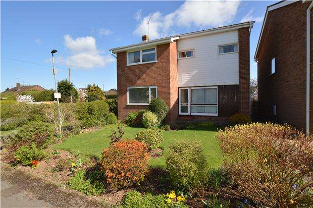 3 Bedrooms Detached House for sale in Rectory Close, Yate, BRISTOL, BS37 5SB