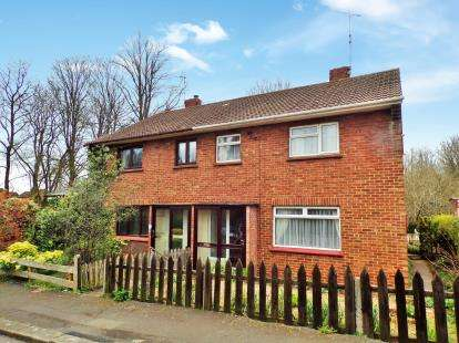 3 Bedrooms Semi Detached House for sale in Sterncourt Road, Frenchay
