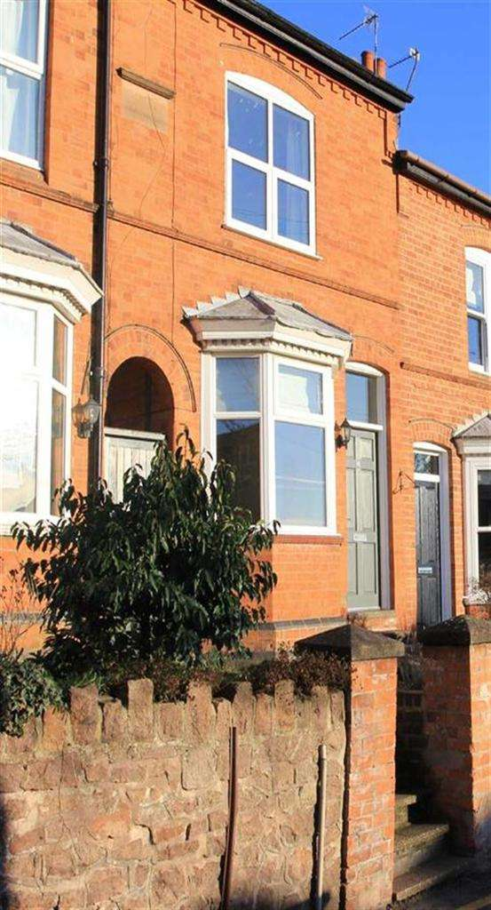 3 Bedrooms Terraced House for sale in Howe Lane, Rothley, Leicestershire