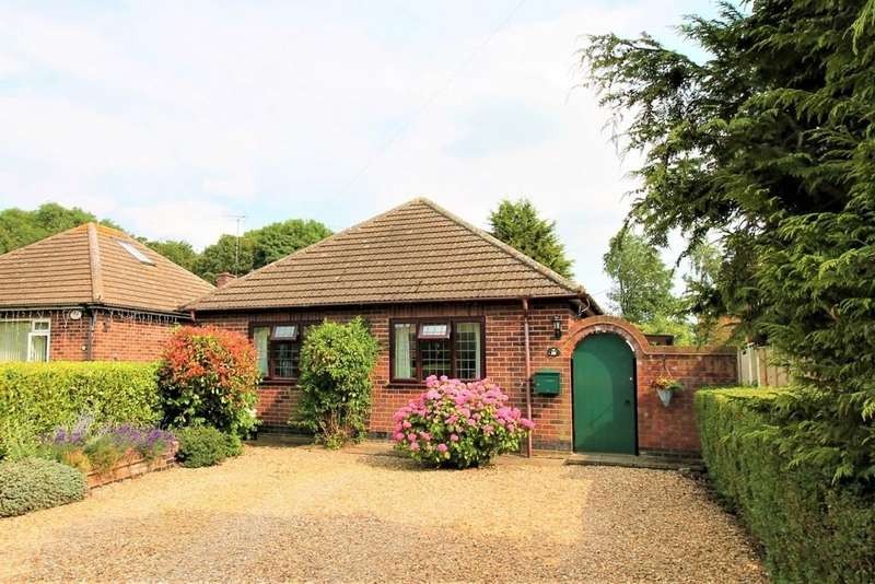 2 Bedrooms Detached Bungalow for sale in Cromwell Crescent, Market Harborough