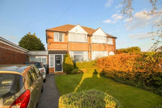 3 Bedrooms Semi Detached House for sale in Hollybush Road, Luton, Bedfordshire, LU2 9HG