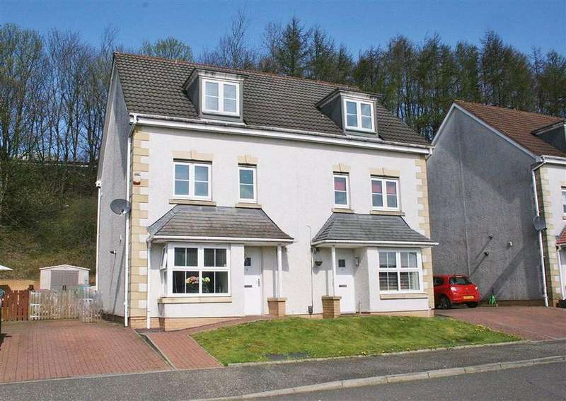 4 Bedrooms Town House for sale in Singers Place, Dennyloanhead, Bonnybridge, Stirlingshire
