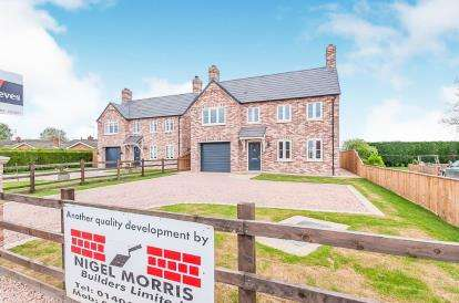 4 Bedrooms Detached House for sale in Woodgate Road, Moulton Chapel, Spalding, Lincolnshire