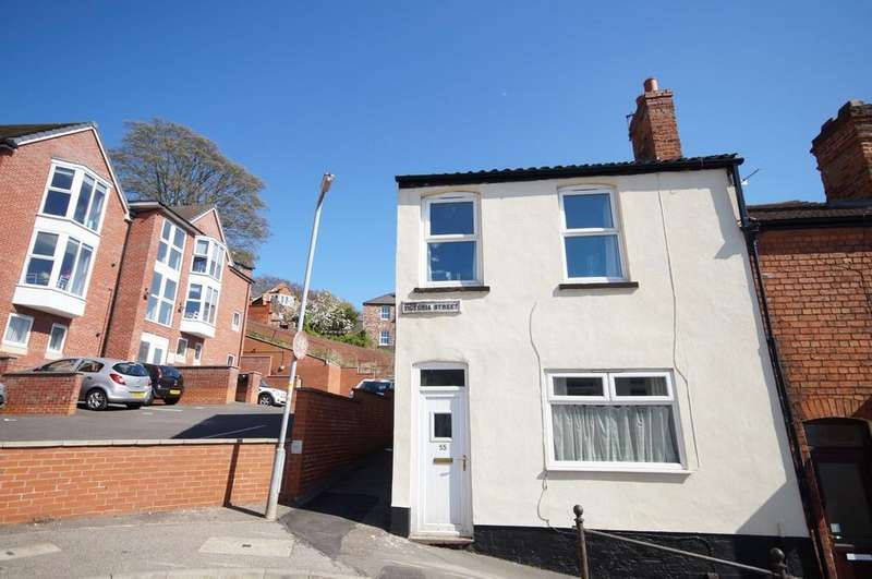 3 Bedrooms End Of Terrace House for sale in Victoria Street, Lincoln