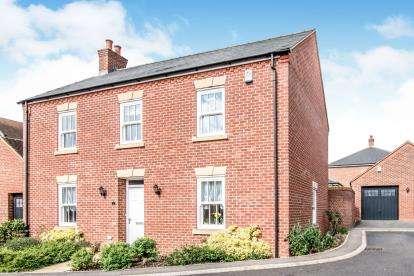 4 Bedrooms Detached House for sale in Lindsey Close, Great Denham, Bedford, Bedfordshire