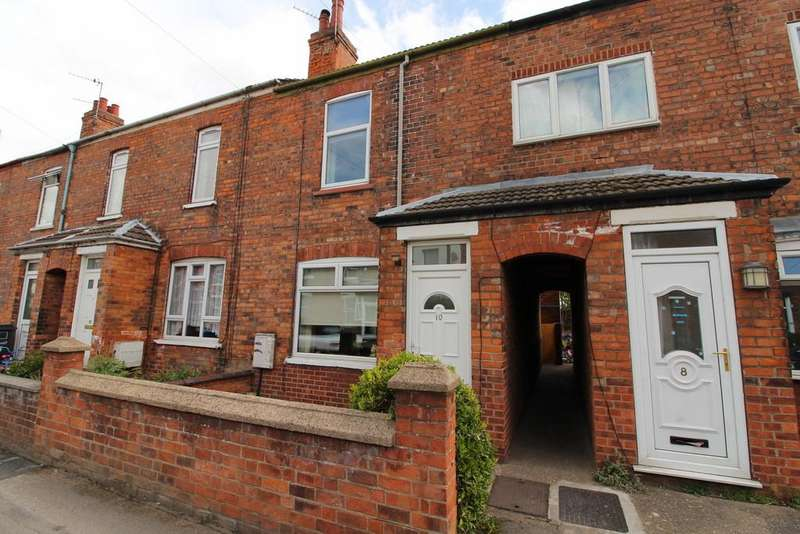 3 Bedrooms Terraced House for sale in Birrell Street, Gainsborough