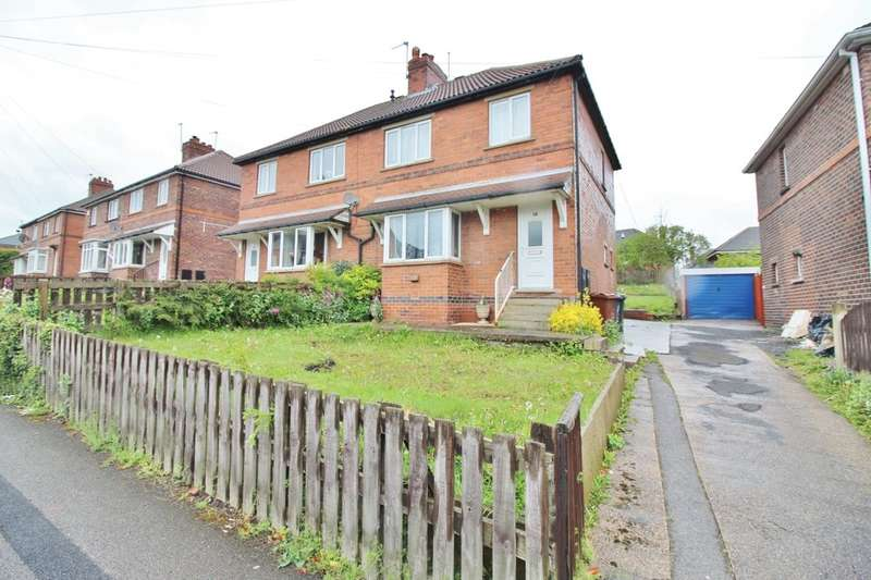 3 Bedrooms Semi Detached House for sale in Stead Lane, Hoyland, Barnsley, S74
