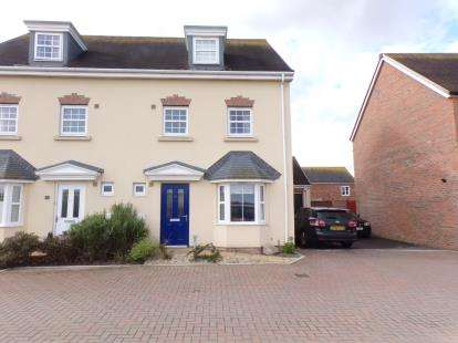 4 Bedrooms Semi Detached House for sale in Wycombe Road Kingsway, Quedgeley, Gloucester, Gloucestershire