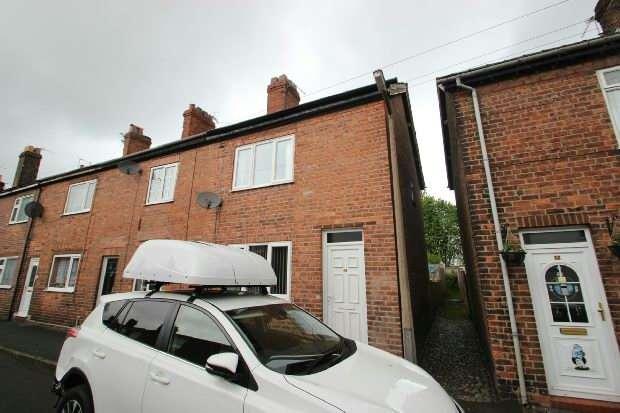 3 Bedrooms End Of Terrace House for sale in Oak Street, Northwich