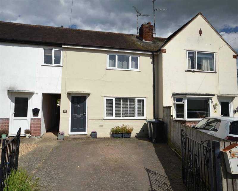 2 Bedrooms Terraced House for sale in Drift Gardens, Stamford