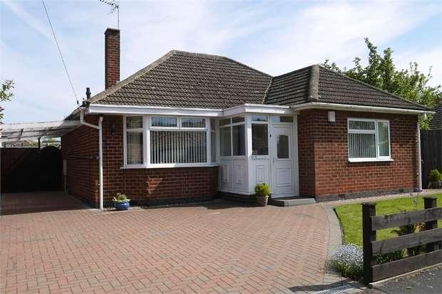 3 Bedrooms Detached Bungalow for sale in Stuart Road, Market Harborough, Leicestershire