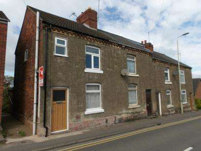 2 Bedrooms End Of Terrace House for sale in Talbot Street, Whitwick, Coalville