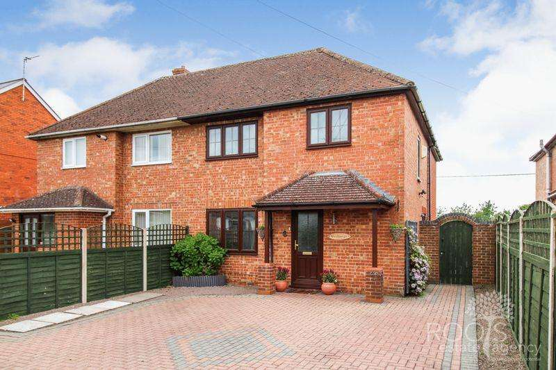 4 Bedrooms Semi Detached House for sale in Pound Lane, Thatcham