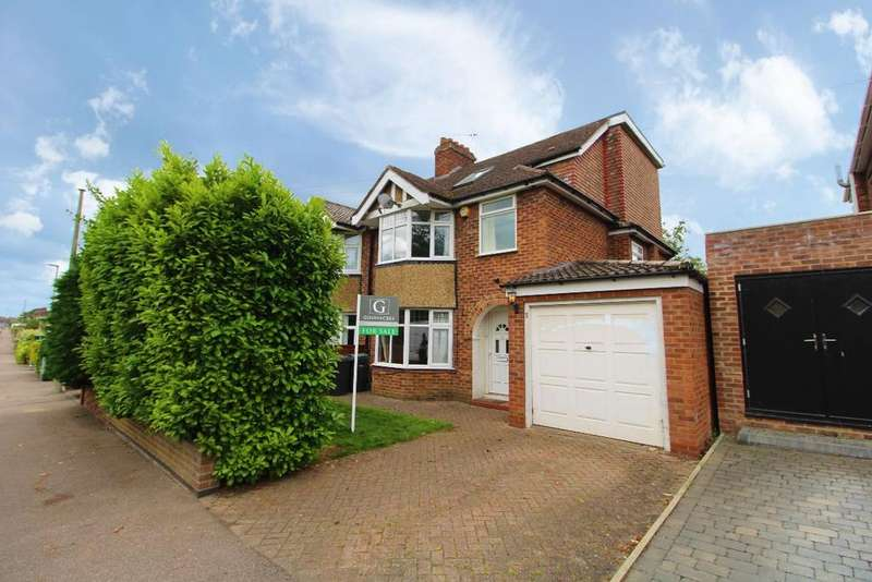 4 Bedrooms Semi Detached House for sale in Hill Rise, Kempston, Bedfordshire, MK42