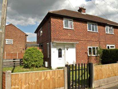 3 Bedrooms Semi Detached House for sale in Townshend Road, Lostock Gralam, Northwich, Cheshire