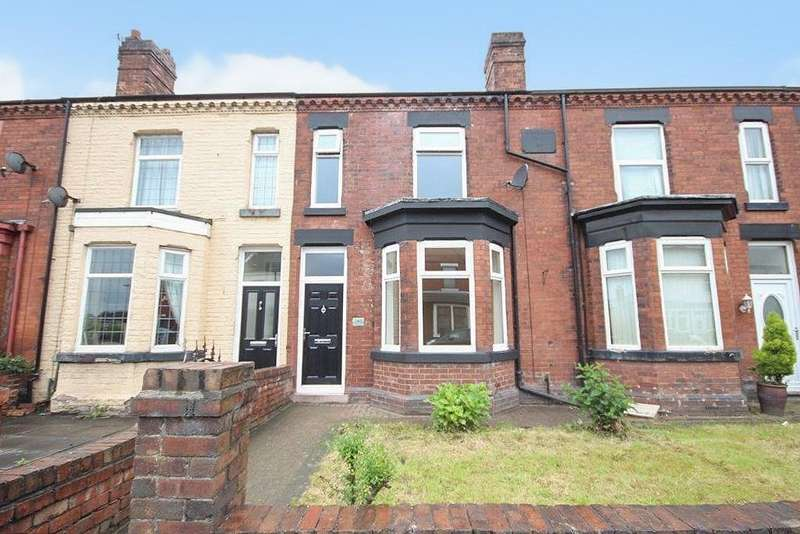 3 Bedrooms Terraced House for sale in Wigan Road, Ashton-in-Makerfield, Wigan, WN4